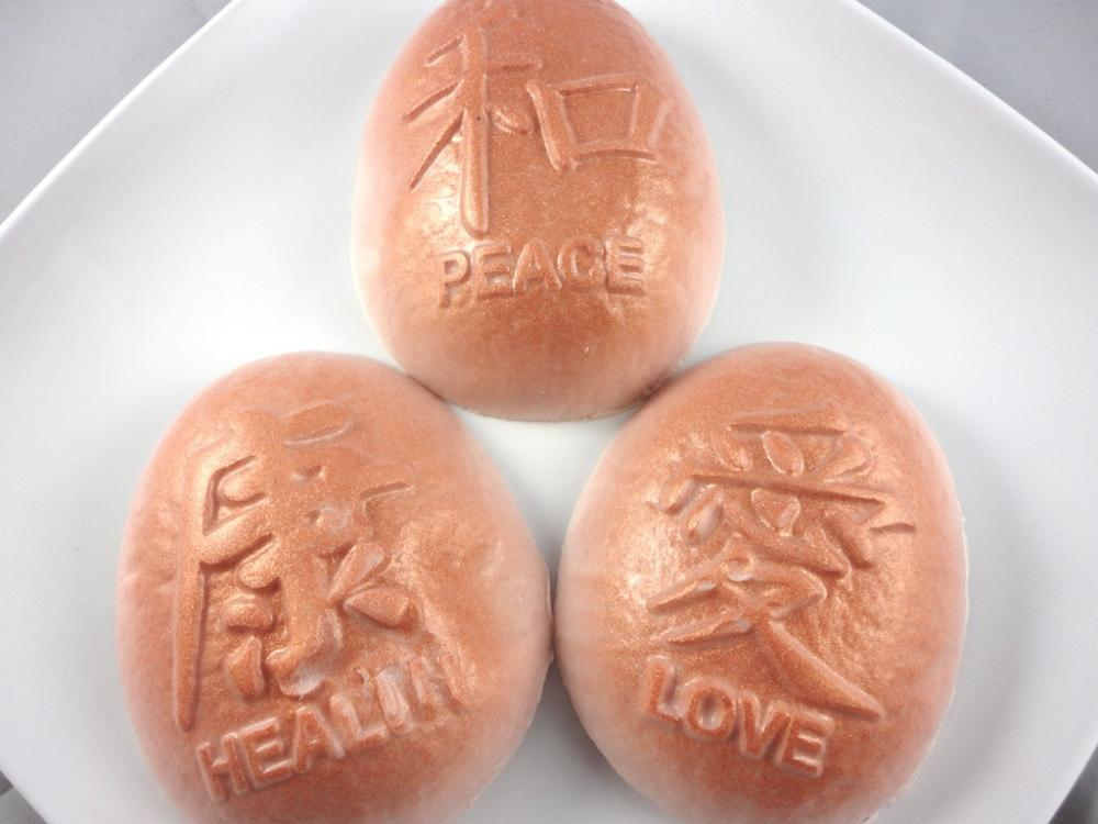 Chinese Stone Soap Set - Peace, Love and Health